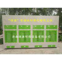 3米脉冲回收打磨柜 零排放 环保验收达标 打磨除尘设备