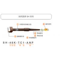 日本ANRITSU安立E型SH-46E-TC1-ANP温度传感器-50to250℃温度主机探头