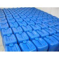 东莞樟木头次氯酸钠的性质、黄江漂白水的用途、桥头次氯酸钠的用途