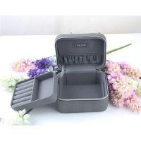灰色双层旅行便携珠宝饰品盒 伯爵首饰盒 手表收纳盒 收纳箱首饰箱