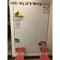 磁善家定做墙贴厂家批发写字白板 儿童早教创意进口PET膜书写板