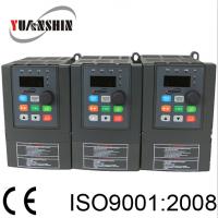 深圳源信变频器yx3000系列供应