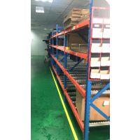 厂家定制货架 流利式货架 滑移式货架,可定制货架,厂价直销,质量保证,量大从优