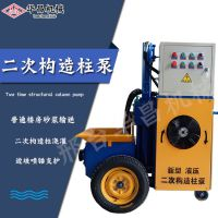 华昌YB-5二次构造柱泵混凝土泵细石砂浆输送泵