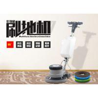 批发洁霸BF521洗地机,多功能刷地机 打蜡抛光 洗地毯工厂酒店专用
