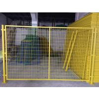 道路防护网厂家@逢安道路防护网厂家@道路防护网厂家批发直销