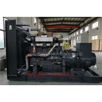 660V上柴柴油发电机组厂家直销,矿山专用,700KW功率输出