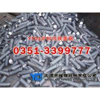 原料纯铁圆钢|炉料纯铁棒|纯铁炉料圆钢YT01