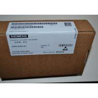 6ES7090-0XX84-0KB0西门子通讯板100%全新保内现货