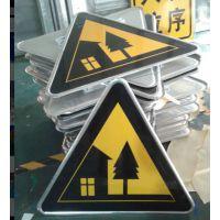 西安交通标志牌,道路标志牌,反光圆牌定做找阳光西安标牌厂