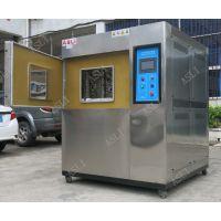 供应江苏两箱式冷热冲击试验箱艾思荔厂家