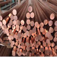 进口氧化铝铜棒 C15740点焊针 高耐磨弥散铜棒