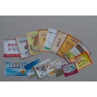 喀什金霖彩印包装制品,定制生产药膏/膏药贴包装袋