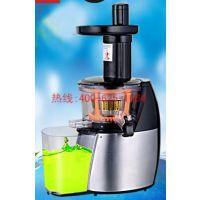 朝阳原汁机电动水果汁机 小型水果榨汁机低价促销
