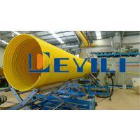 供应德意利SKRG-800型HDPE大口径中空壁缠绕管生产线