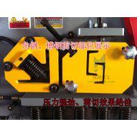 西藏角钢冲剪机供应商
