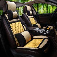 夏季汽车坐垫竹片凉席麻架凉垫夏天座垫奔驰C180L奔驰C200 c300L