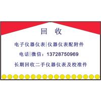 深圳市力博尔电子科技有限公司