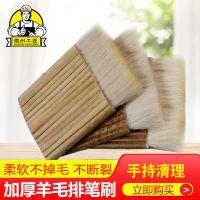 徽州工匠排笔刷毛质细腻排刷羊毛刷扫灰刷工具刷羊毛排笔厂家直销