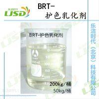 一水柠檬酸 护色乳化剂 乐洁时代13699288997