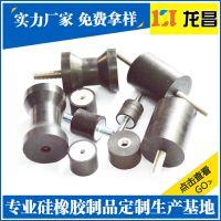 来图定制硅胶包铁件质量保证 深圳坪山龙昌硅胶拉环包胶厂家批发