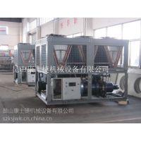 山东螺杆式风冷机组_昆山康士捷机械设备有限公司