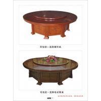 意兴源家具厂专业生产电动餐桌,可来图定制各种电动餐桌餐椅