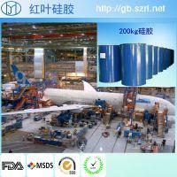 飞机零配件生产用途硅胶