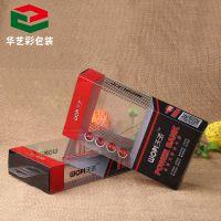 华艺彩厂家专业定做pp胶盒 pp透明印刷胶盒 6色印刷塑料盒 方形彩盒 质优价低