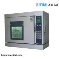 ST-204C-8恒温恒湿胶带保持力试验机 低温胶带保持力测试仪