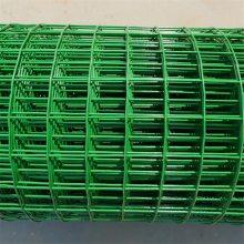 绿色胶皮防护网 涂塑荷兰网 农牧场围栏网