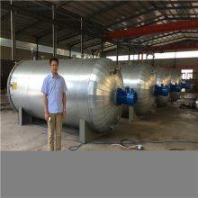 直销大型电蒸汽硫化罐 蒸汽、电蒸汽两用硫化罐