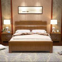 厂家直销 全实木床1.5米1.8米橡木床现代简约特价实木双人床婚床鑫平阁实木家具