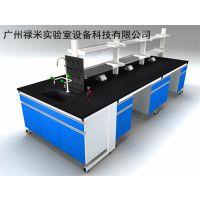 禄米厂家直销 实验室桌子 钢木结构 稳固可承重实验边台 滴水架