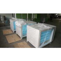 精端环保UV除味器餐饮除味器工业除味器JDUV-60