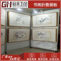 画展活动展板 书画作品展板 艺术摄影展架 美术馆移动展板