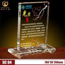 上海哪里可以定制奖牌,水晶圆形奖杯,销售精英纪念品,水晶工艺品厂家