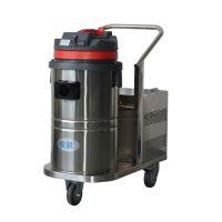 依晨电动工业吸尘器YZ-0530|学校操场吸地面灰尘颗粒吸尘器