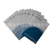 产山印刷(在线咨询),上海无锡画册印刷,无锡画册印刷批发