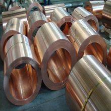 进口C17500铍铜带 超薄铍铜带生产商