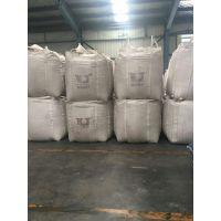 吨袋 吨包袋 集装袋 软托盘 酸洗吨袋 篷布吨袋