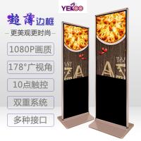 汉憬龙3D全息广告机 可定制立地导购查询一体机 LG高清红外触控屏语音播放广告机