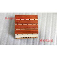甘肃兰州景音建材防火槽木吸音板生产厂家