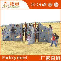 厂家供应儿童户外大型游乐器材攀岩设施 多功能组合攀岩墙定制