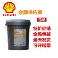 奇伟士Refrigeration OIL S2 FR-A32/46/68冰箱压缩机润滑油