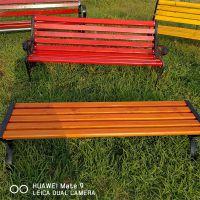河北绿美供应公园椅户外休闲园林椅铸铁木塑休息椅塑胶木座椅