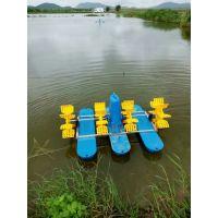 厂家直销全新100%铜线单相220V鱼塘水车式增氧机