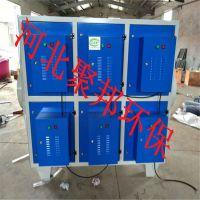 光氧设备厂家批发A等离子净化器在环境工程中的应用