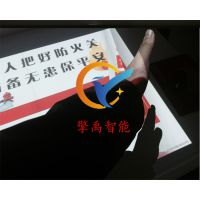 上海擎禹/空中翻书/虚拟互动/虚拟翻书系统