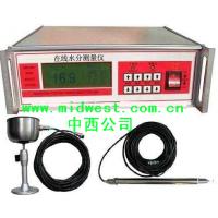 中西供在线水分测定仪在线水份测定仪(测棉花)型号:HY39-ZS库号:M399775